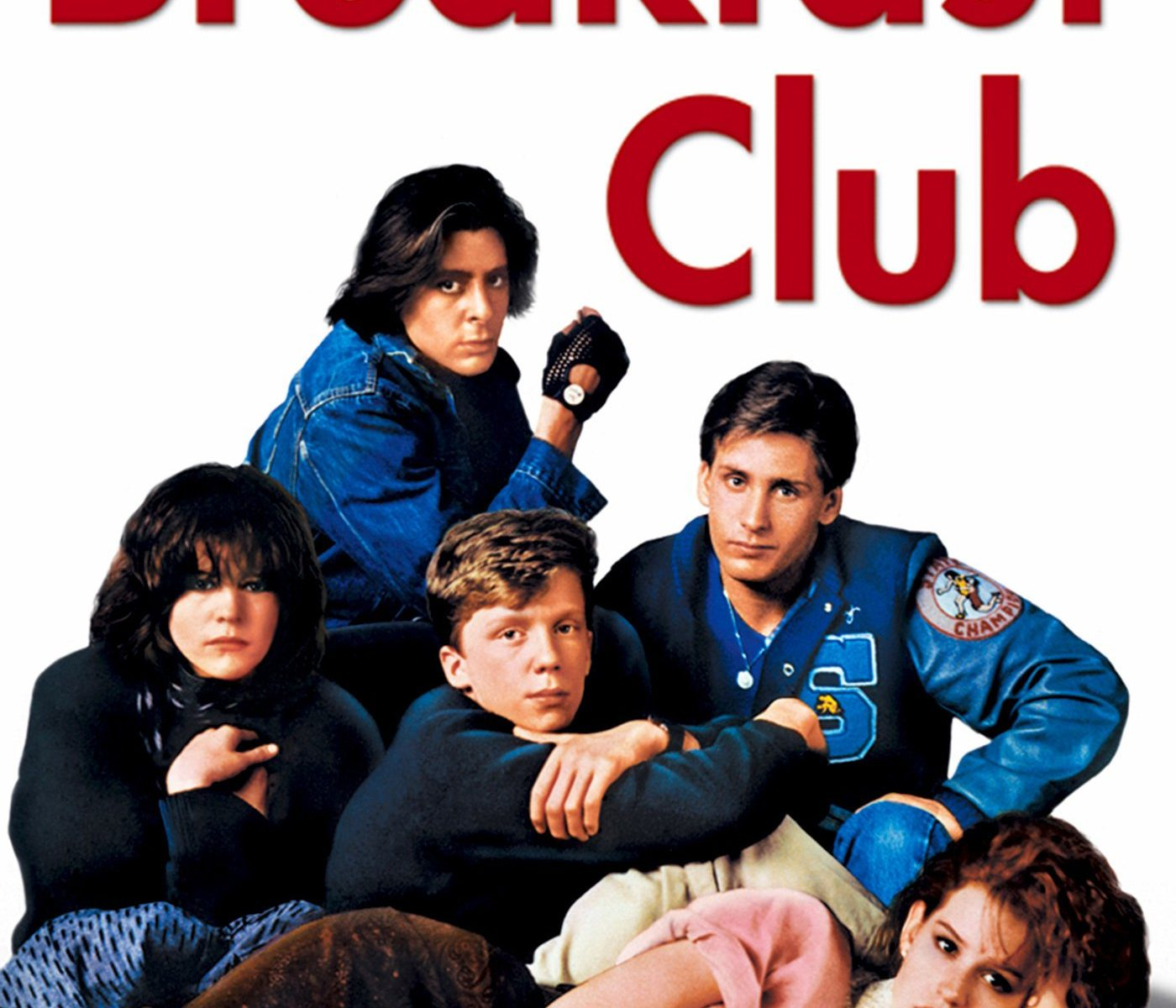"Poster for the movie ""The Breakfast Club"""