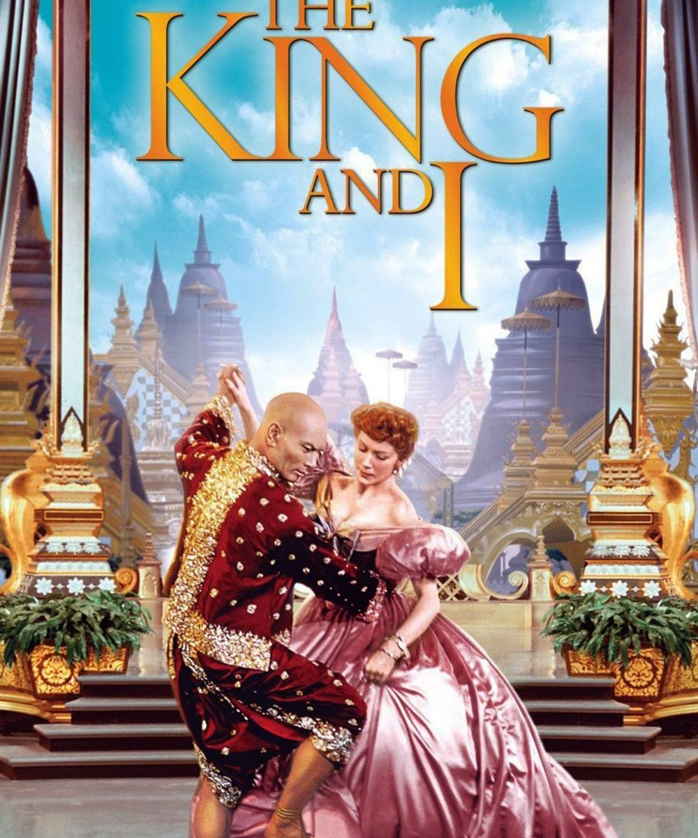 "Poster for the movie ""The King and I"""