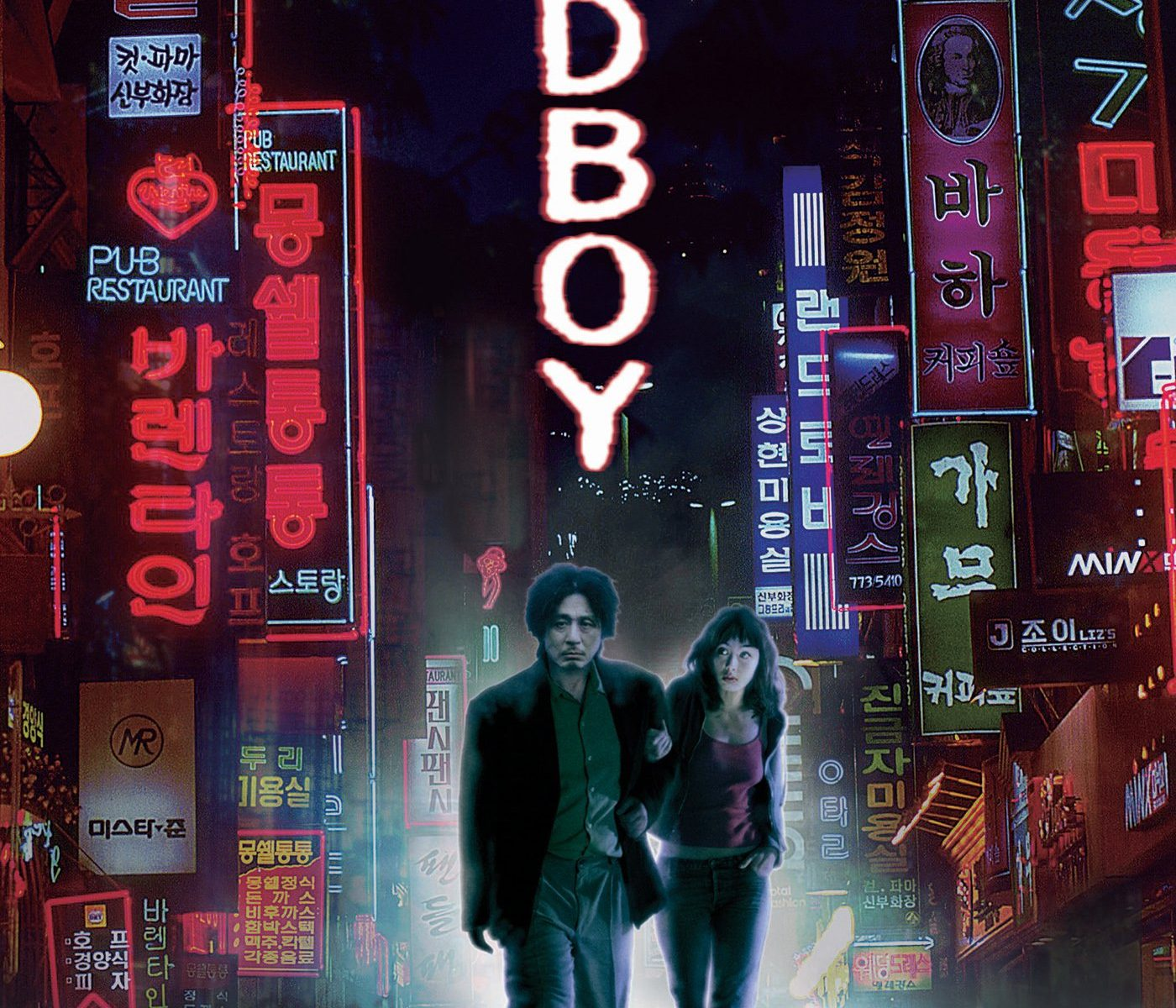 "Poster for the movie ""Oldboy"""