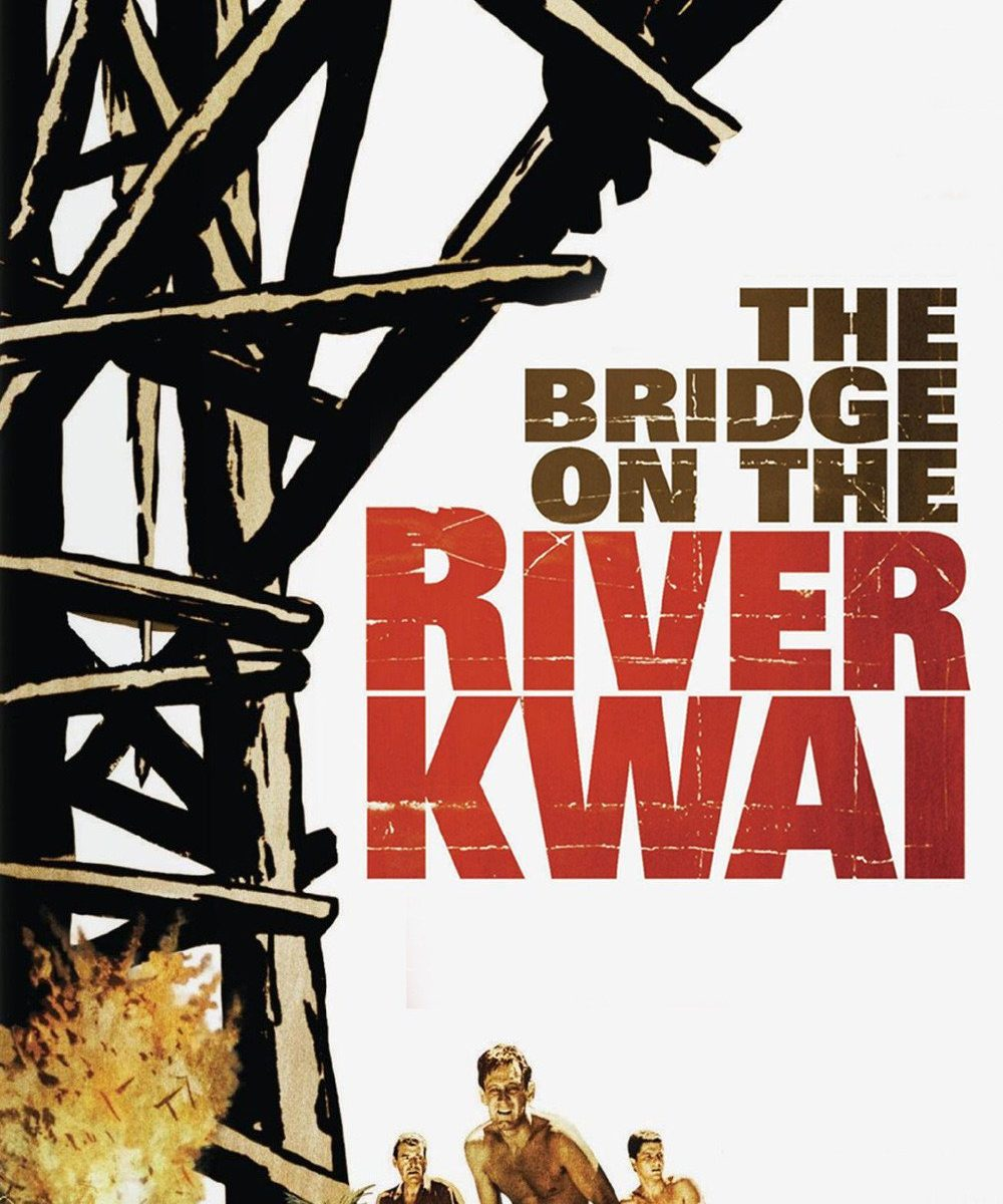"Poster for the movie ""The Bridge on the River Kwai"""